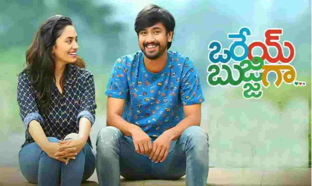 Best romantic movies you can watch in 2021: Color Photo, Maavinthagadhavinuma, Oreybujjiga